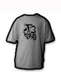 Camisetas Casual